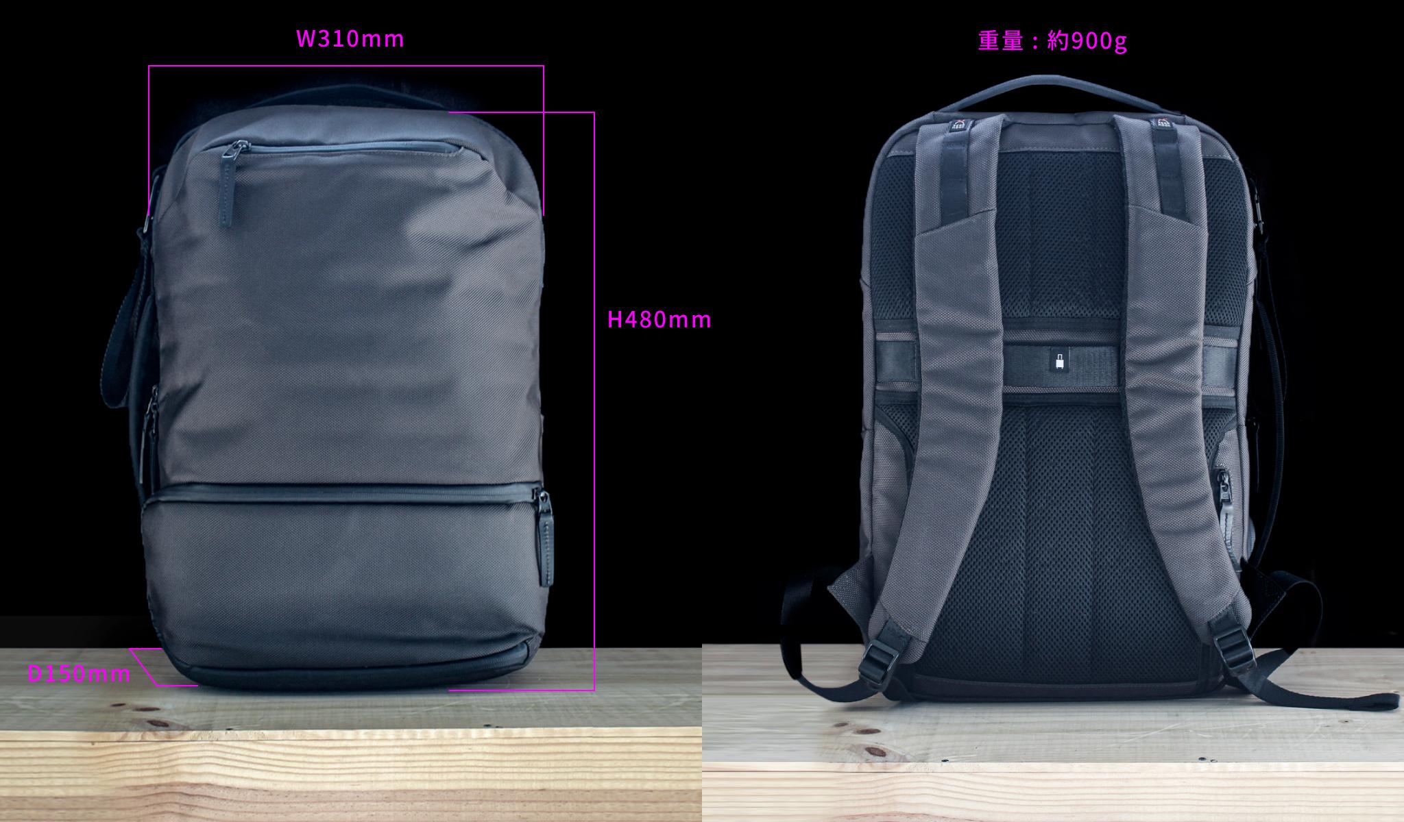 LUXXe フォースバックパックのサイズ・重量