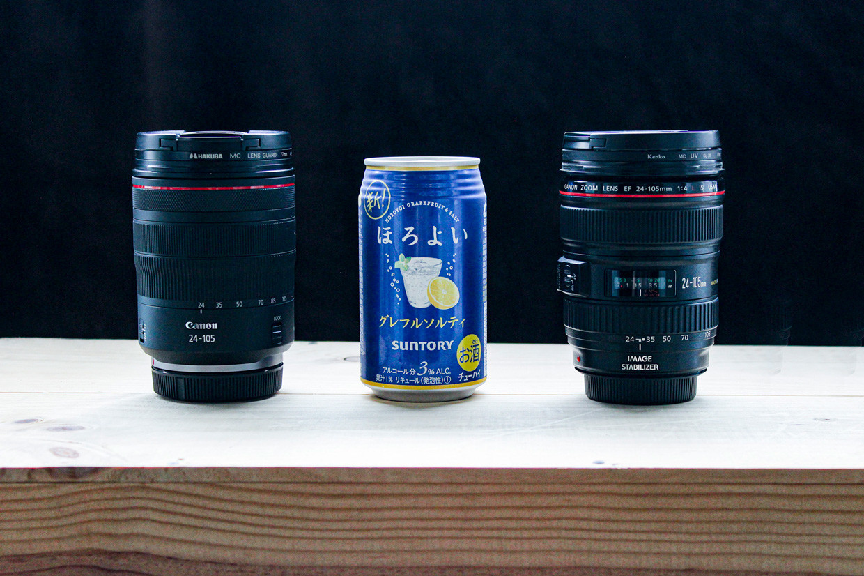 350ml缶との比較