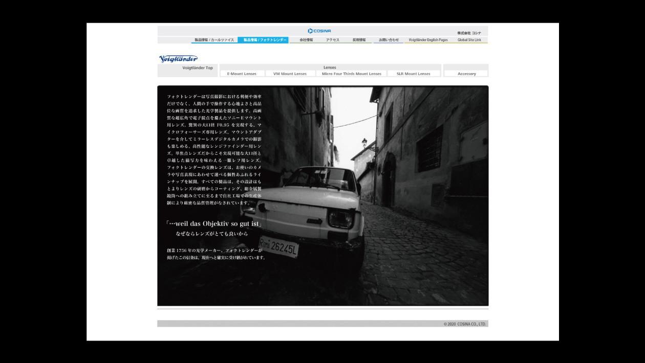 株式会社コシナ公式Webサイト(フォクトレンダー ブランドページ)