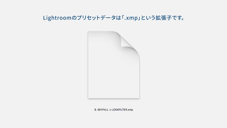 f:id:teppex0412:20200514140013j:plain