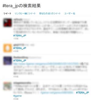 f:id:teppochan:20110128143027j:image