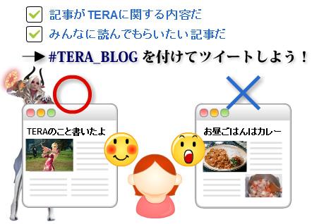 f:id:teppochan:20110210092422j:image
