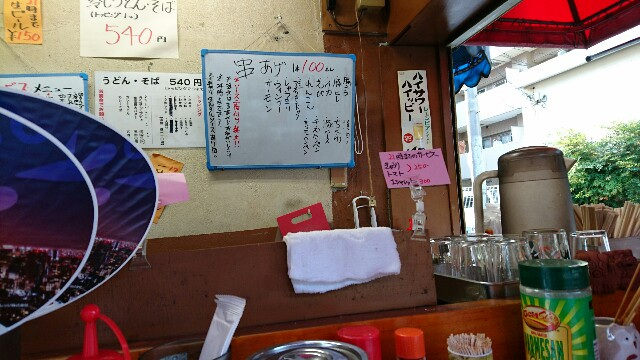 f:id:teputamaumaiyo:20170729035223j:image