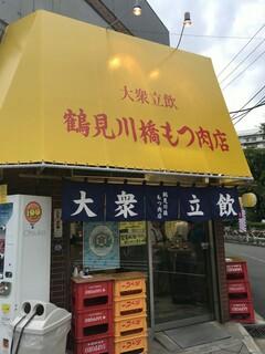 f:id:teputamaumaiyo:20170901234101j:plain