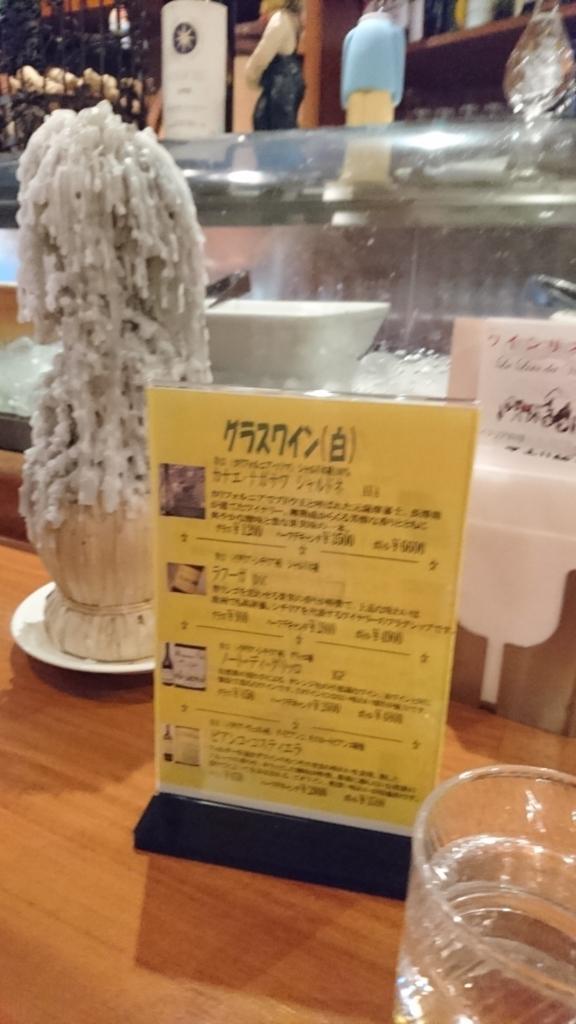 f:id:teputamaumaiyo:20171031044920j:plain