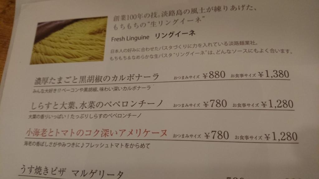 f:id:teputamaumaiyo:20180622005453j:plain