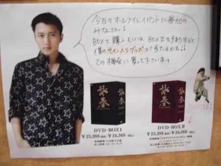 f:id:tera-chan:20080906021850j:image