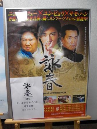 f:id:tera-chan:20080906022404j:image