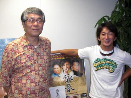 f:id:tera-chan:20080906023148j:image