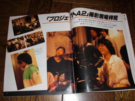 f:id:tera-chan:20080908203050j:image