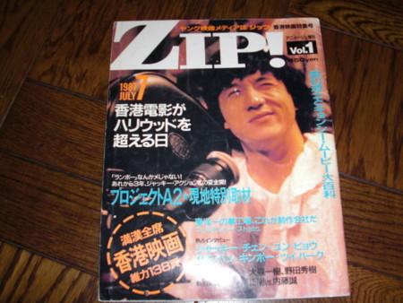 f:id:tera-chan:20080908203113j:image