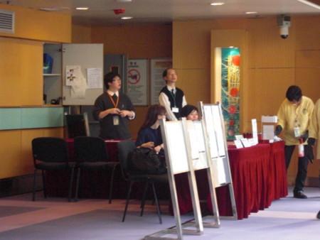 f:id:tera-chan:20110321152218j:image