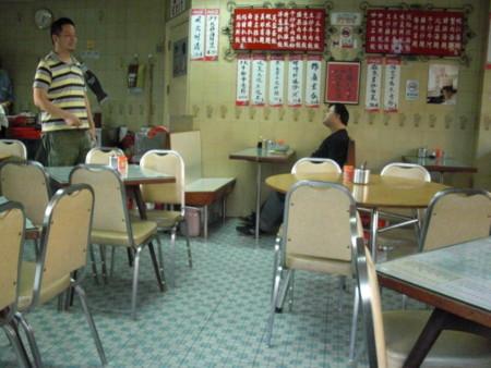 f:id:tera-chan:20110321184057j:image