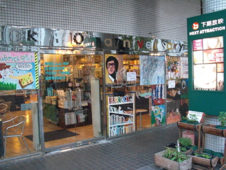 f:id:tera-chan:20110321193527j:image
