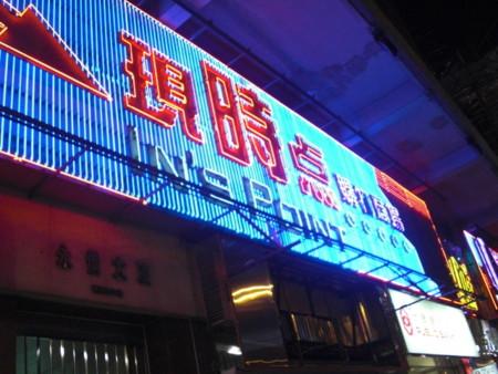 f:id:tera-chan:20110321211806j:image
