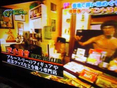 f:id:tera-chan:20110411200251j:image