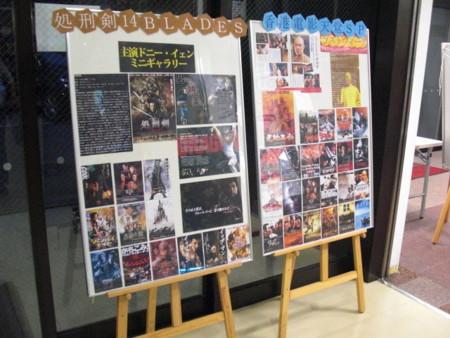 f:id:tera-chan:20110603191327j:image