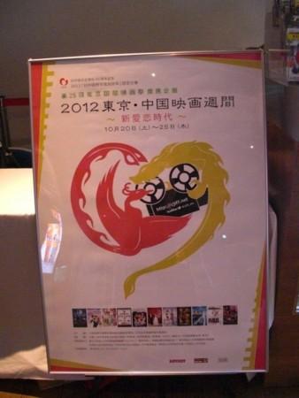 f:id:tera-chan:20121106102047j:image