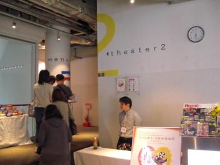 f:id:tera-chan:20121106102254j:image