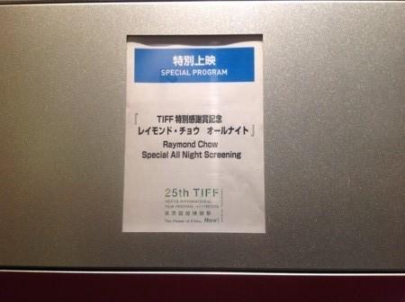 f:id:tera-chan:20121106102306j:image