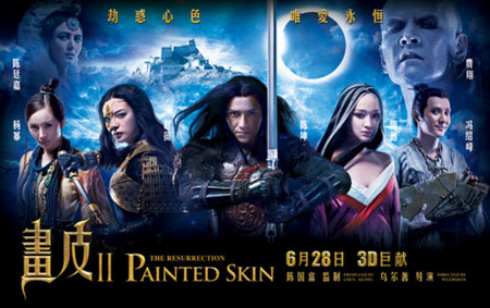 f:id:tera-chan:20121112221744j:image