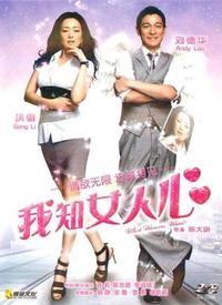 f:id:tera-chan:20121112221842j:image