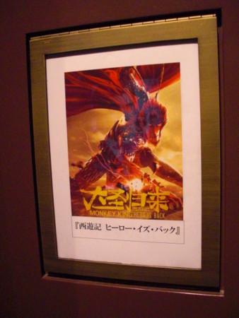 f:id:tera-chan:20151025155020j:image