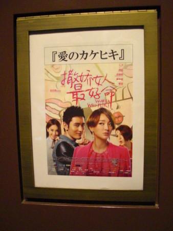 f:id:tera-chan:20151027155908j:image