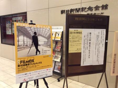 f:id:tera-chan:20151221233822j:image