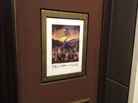 f:id:tera-chan:20151222165045j:image