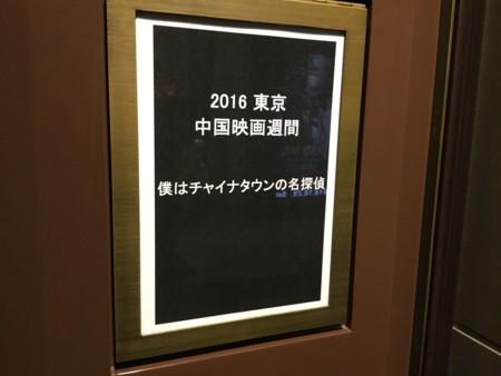 f:id:tera-chan:20161023130508j:image
