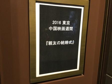 f:id:tera-chan:20161023162722j:image