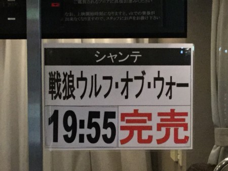 f:id:tera-chan:20171021194445j:image