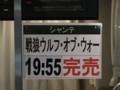 20171021194445