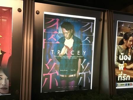 f:id:tera-chan:20181219232652j:image
