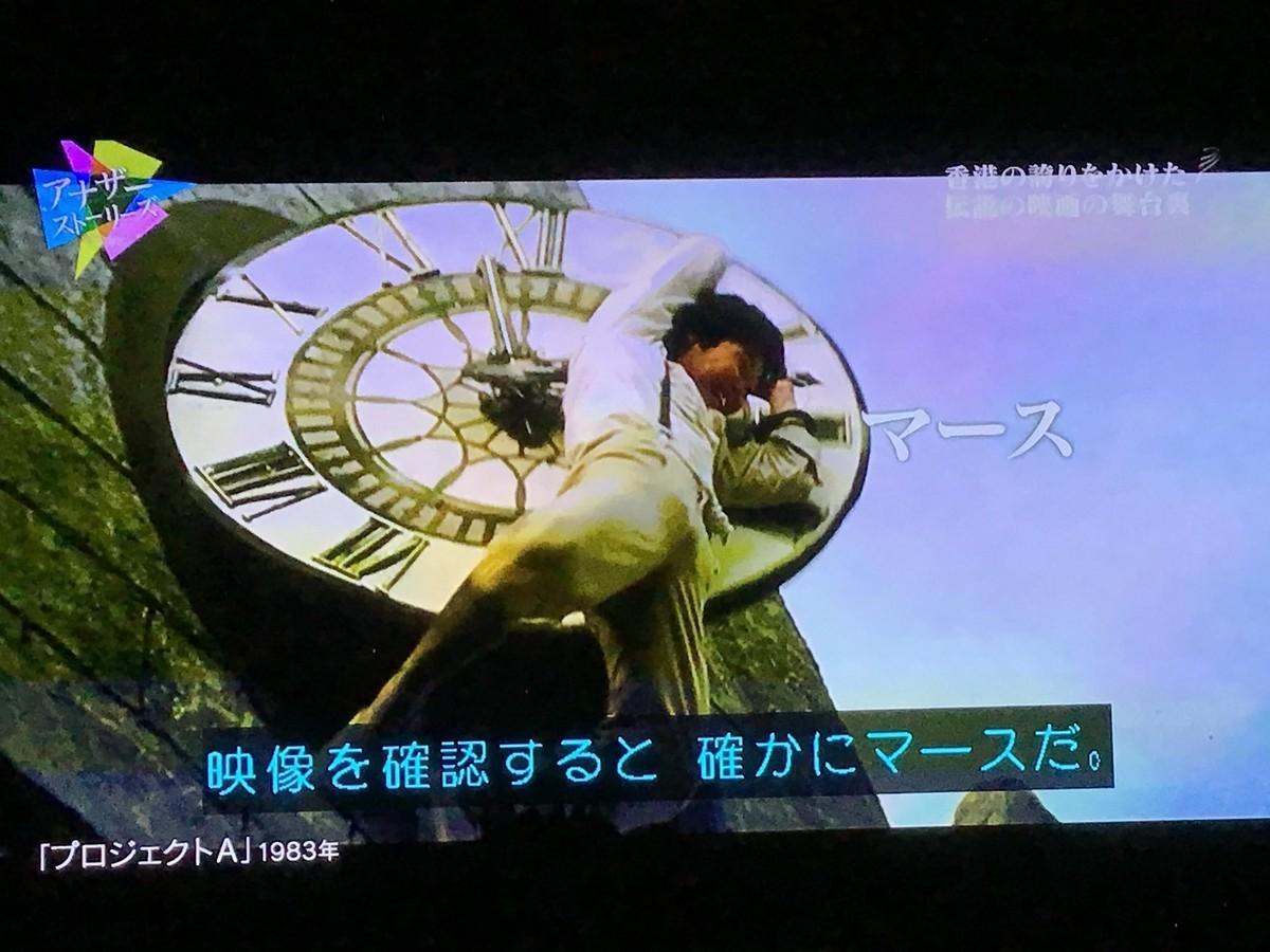 f:id:tera-chan:20191016231644j:plain