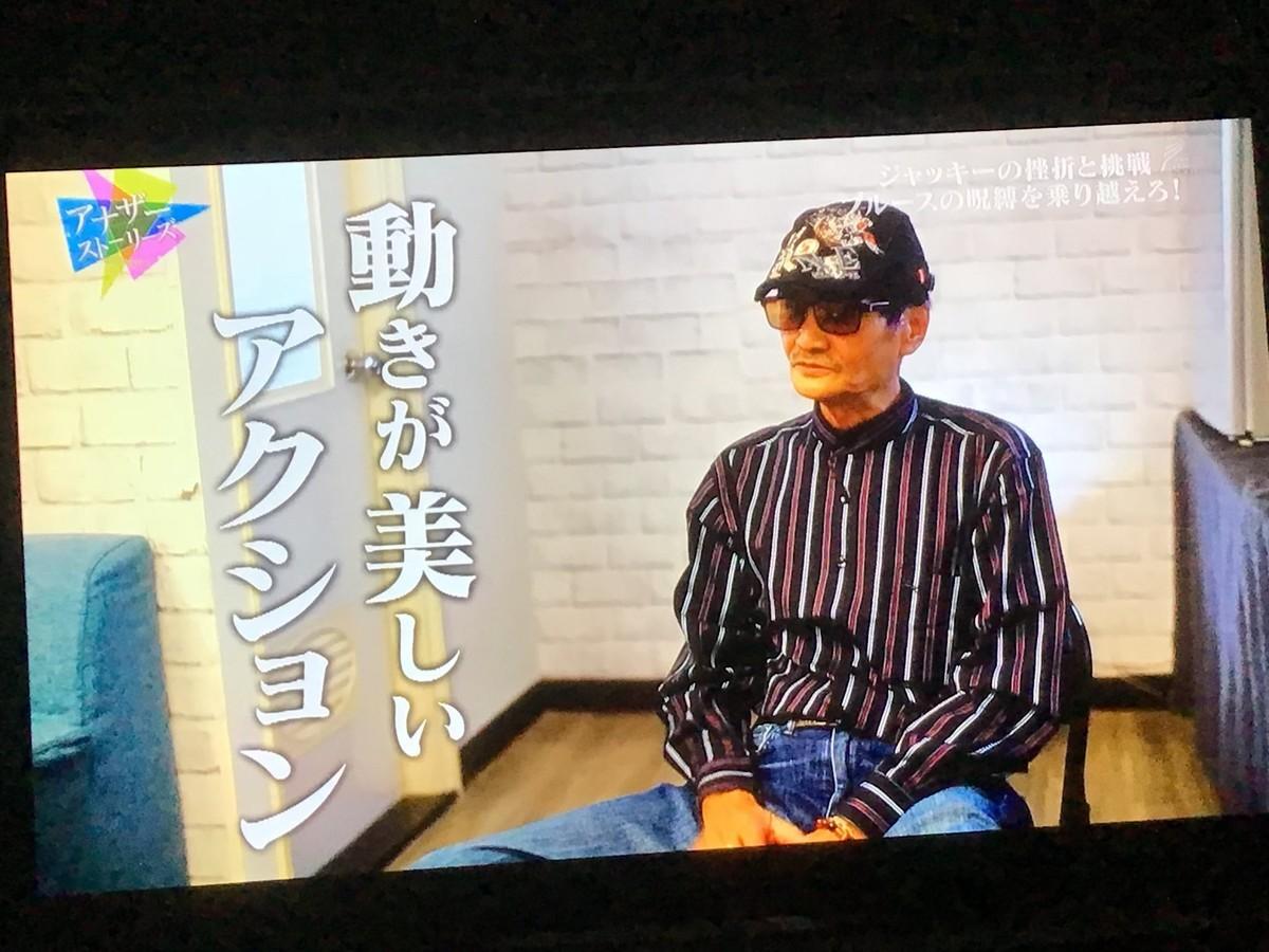 f:id:tera-chan:20191016232220j:plain