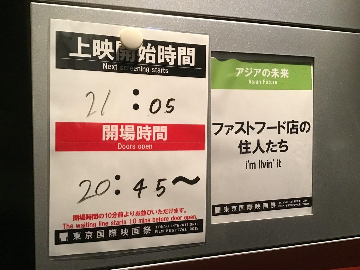 f:id:tera-chan:20191214215548j:plain