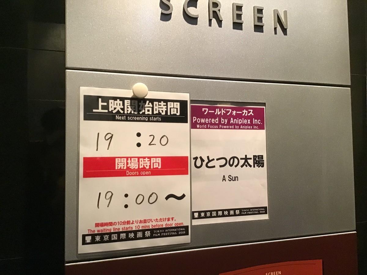 f:id:tera-chan:20191214220441j:plain
