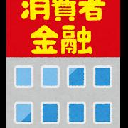 f:id:tera004:20210110125651p:plain