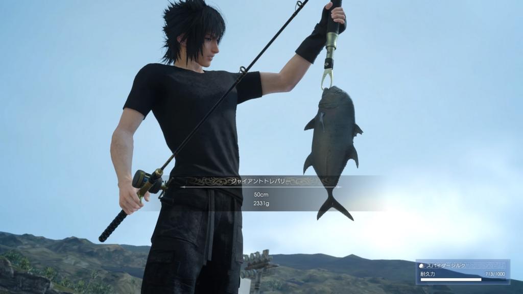 【FF15】簡単に釣れるコツをご紹介!
