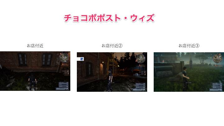 f:id:tera757:20161213154601j:plain