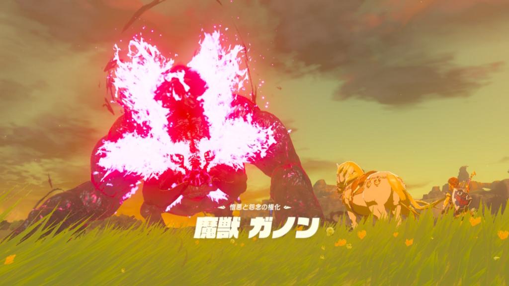 「ブレスオブザワイルド  魔獣ガノン」の画像検索結果