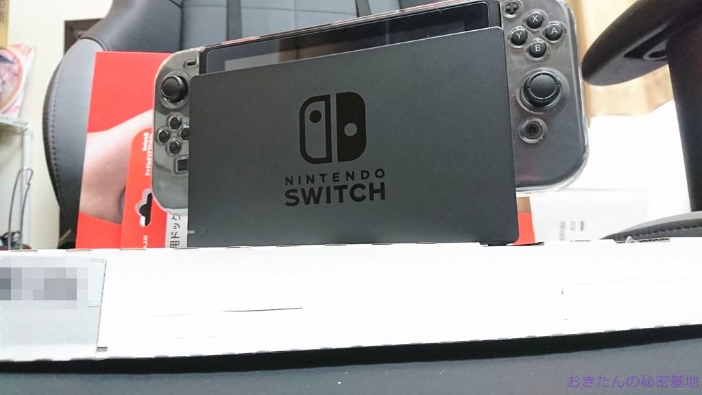 Switch外観3