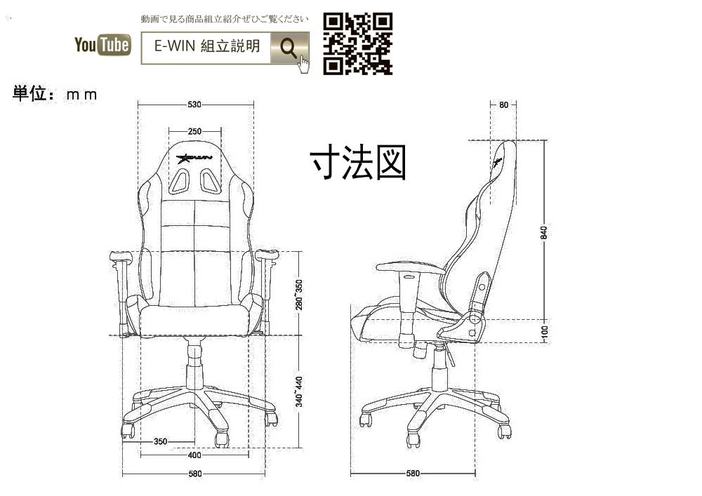 E-WIN CL-BG1C 寸法図