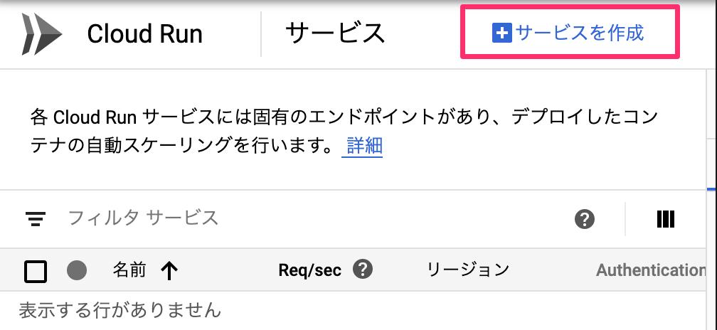 f:id:tera_chan3700:20200618213957p:plain