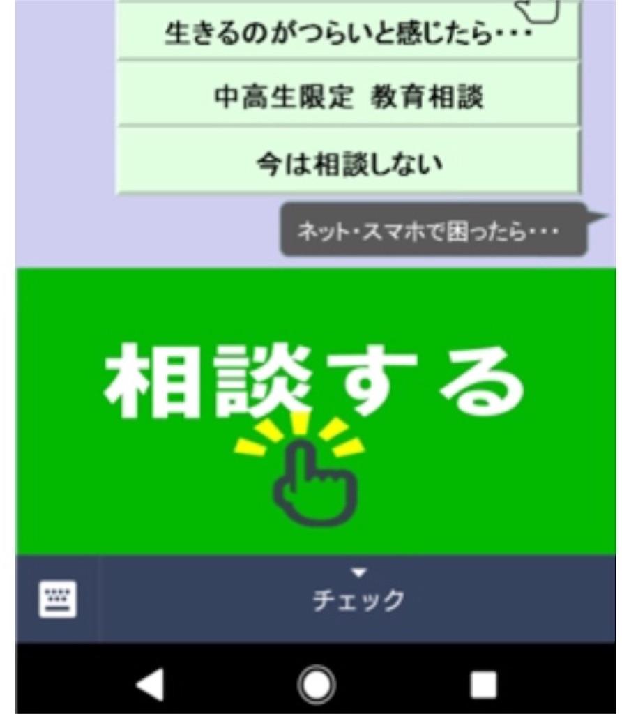 f:id:terada164:20190401092759j:image