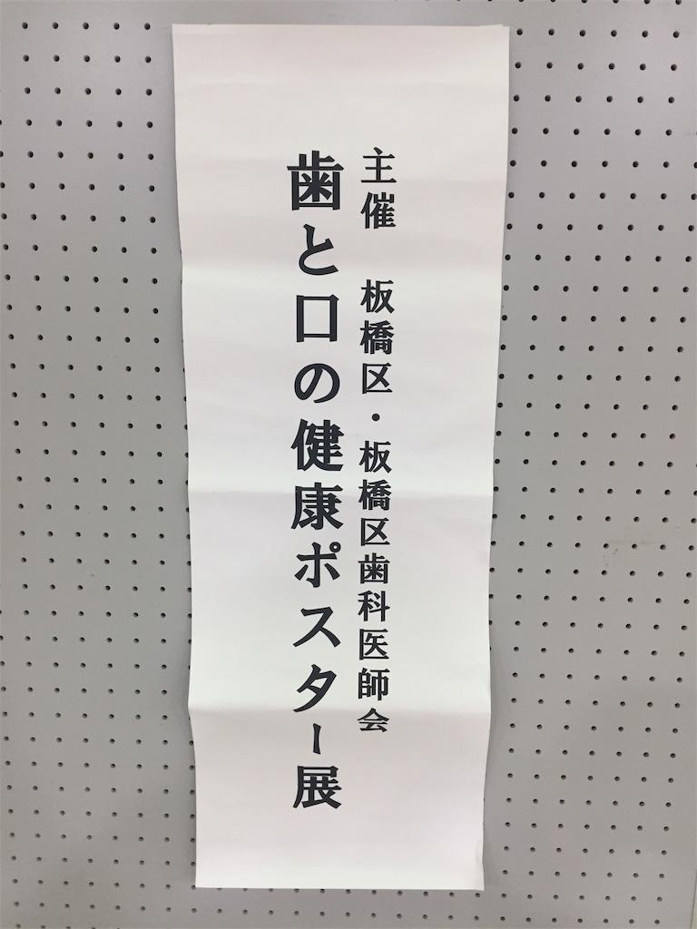 f:id:terada164:20191106000809j:image