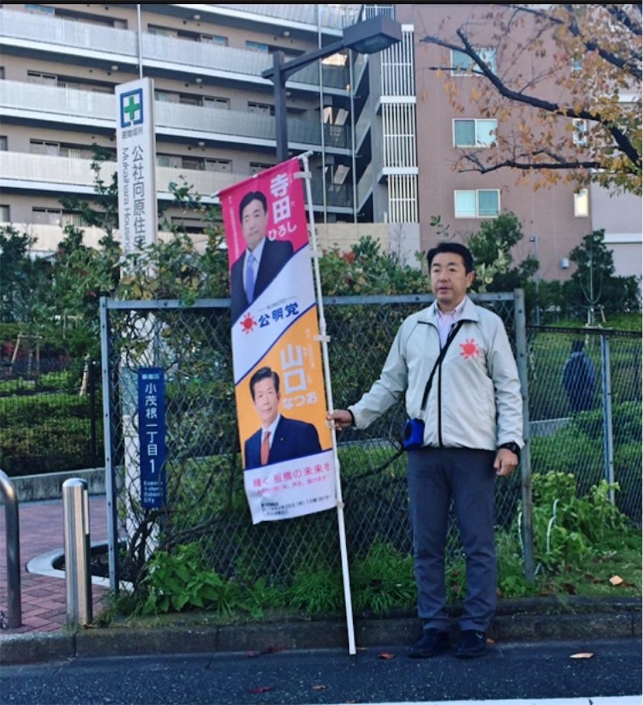 f:id:terada164:20191204181251j:image