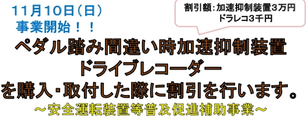 f:id:terada164:20200117235400j:image